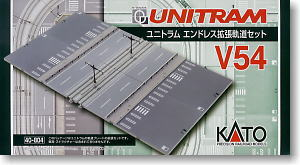 K40-804 V54 Unitram track expansion set